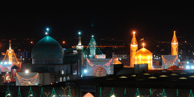Yeni Rota İran Pazarı