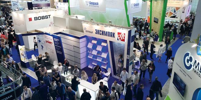 RosUpack 2017: 30 Ülkeden 600 Şirket, En Son Çıkan Ekipmanların Canlı Sunumları Ve Geniş Çaplı İş Programı